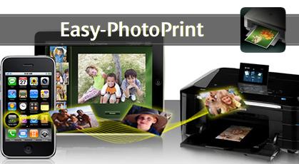 canon easy photo print